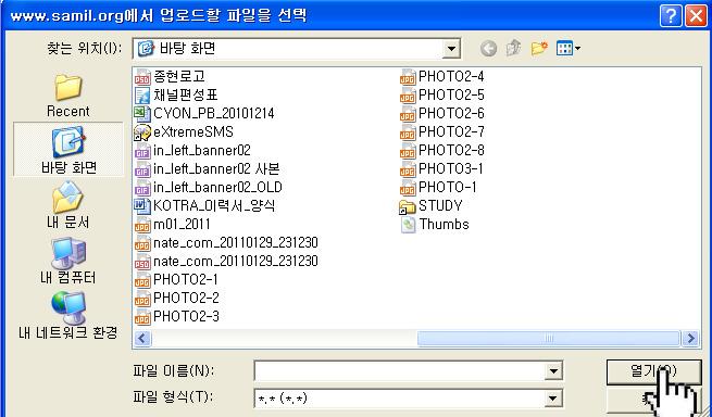 PHOTO3-2.jpg
